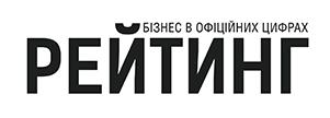 РЕЙТИНГ. Бізнес в офіційних цифрах Logo